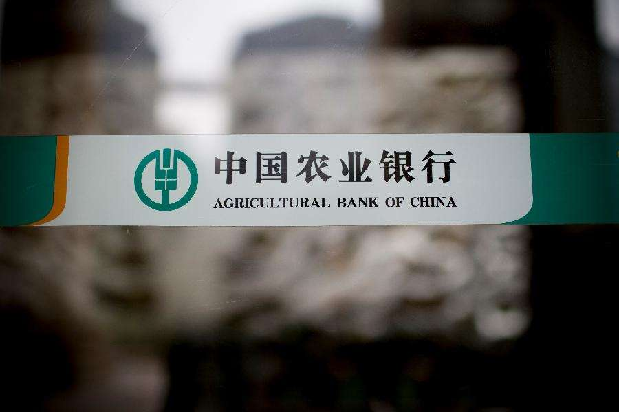 03The-Agricultural-Bank-of-China