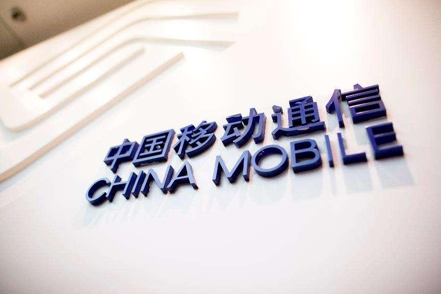 18China-Mobile