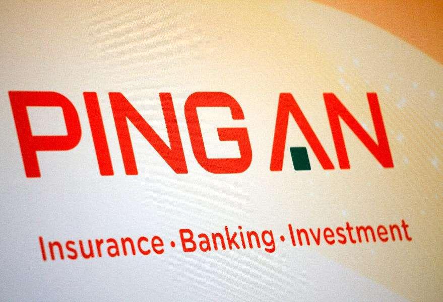 20Ping-An-Insurance